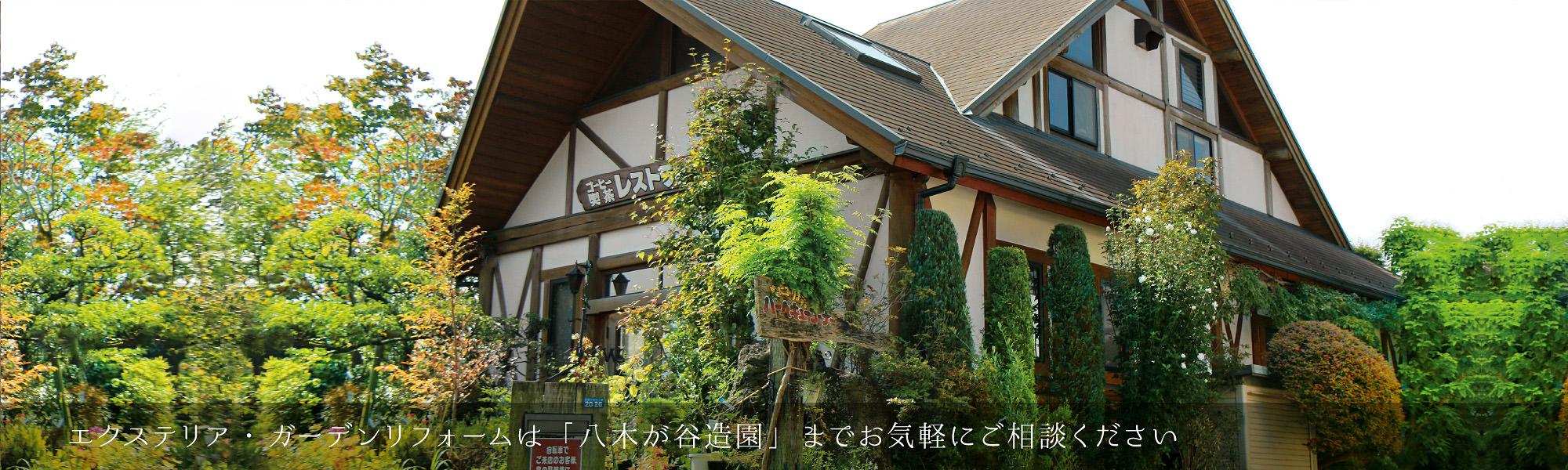 <a href='http://yakigaya-zouen.com/archives/676'></a>