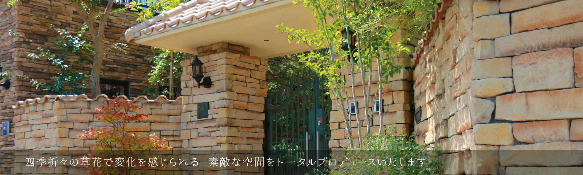 <a href='http://yakigaya-zouen.com/archives/674'></a>