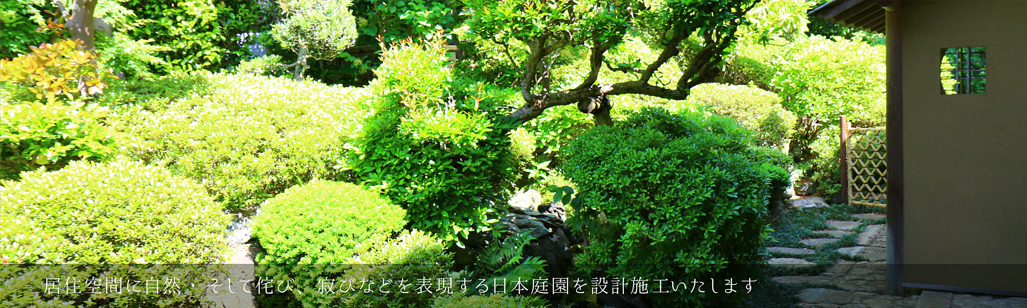 <a href='http://yakigaya-zouen.com/archives/672'></a>