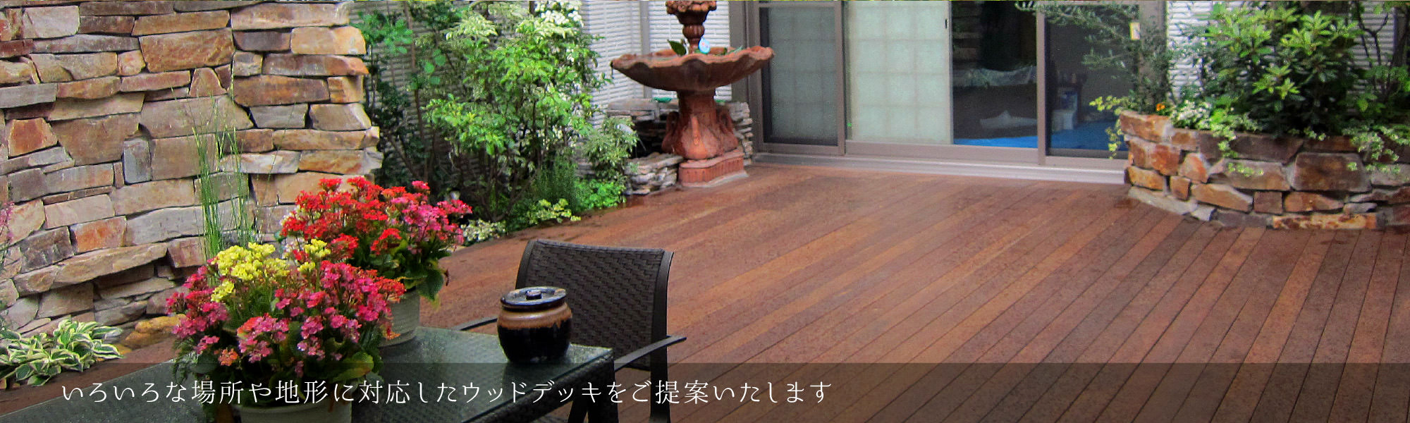 <a href='http://yakigaya-zouen.com/archives/669'></a>