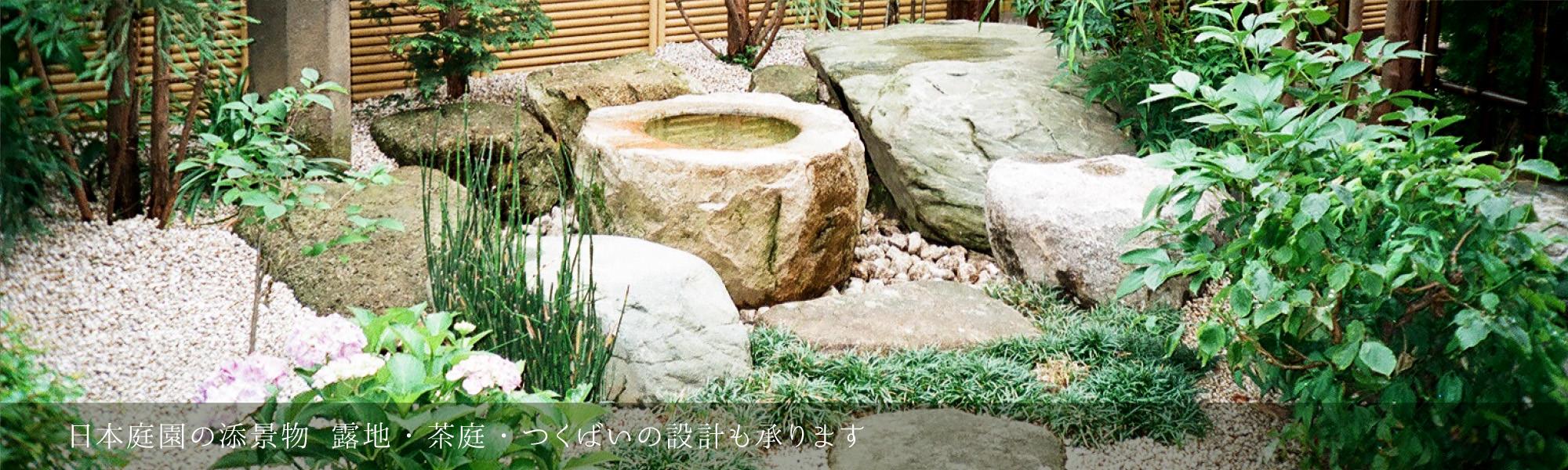 <a href='http://yakigaya-zouen.com/archives/663'></a>